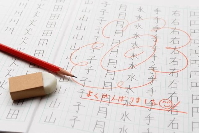 ノートの字がはっきりしていて大きな子は勉強ができる!?