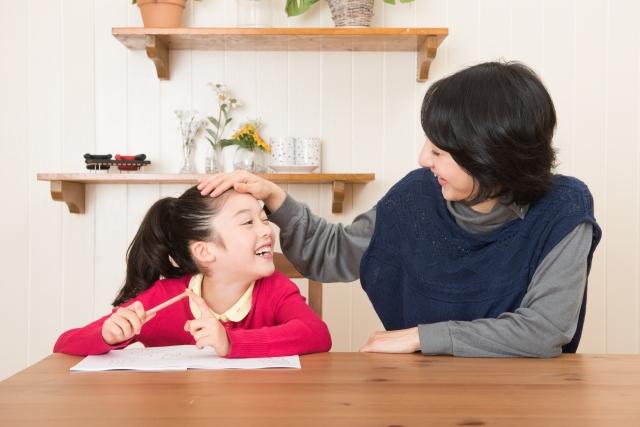 勉強ができる子に育てる第一の秘訣は「励まし、ほめること」
