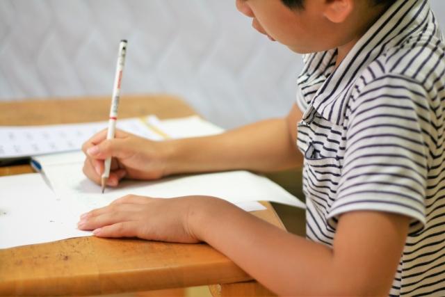 どんな子でに「勉強できる子」になれる!