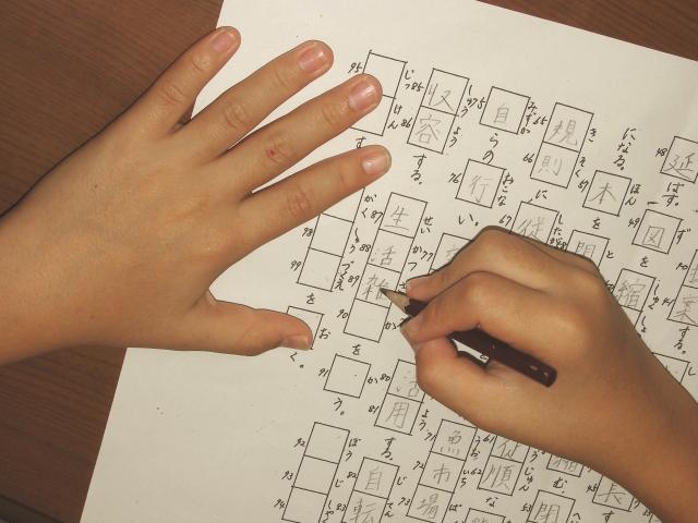 ノートの字がはっきりしていて大きな子は勉強ができる