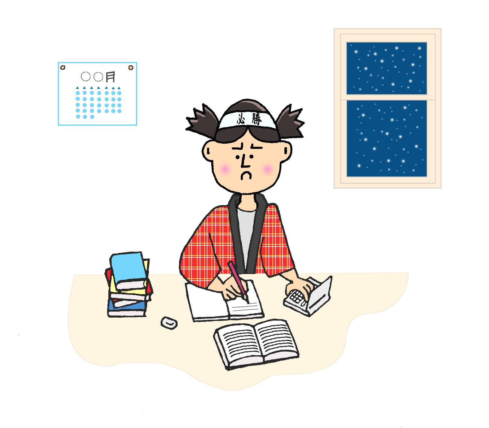 年齢や昔の実績は勉強に影響はない?