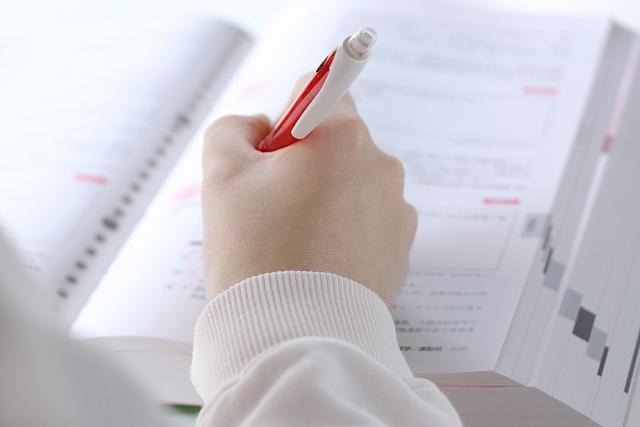 本来的な勉強道具は実用性とファッション性